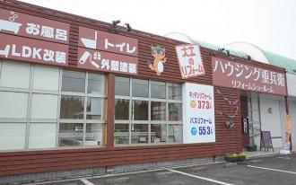 shop-asahi
