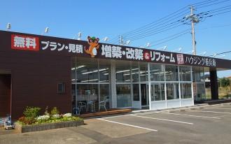 shop-kashima