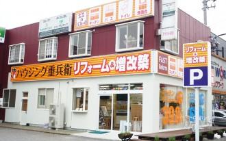shop-naritasr
