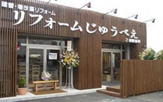 shop-sahara