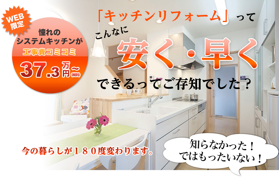 landingpage_kitchin_03