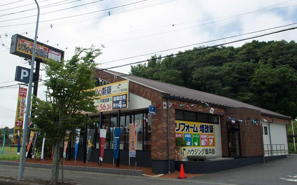 成田SR店