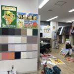 佐倉市  外壁塗装