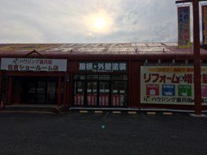 佐倉、外壁塗装専門店
