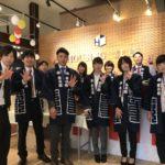 新装開店!!成田SR イベント開催中です