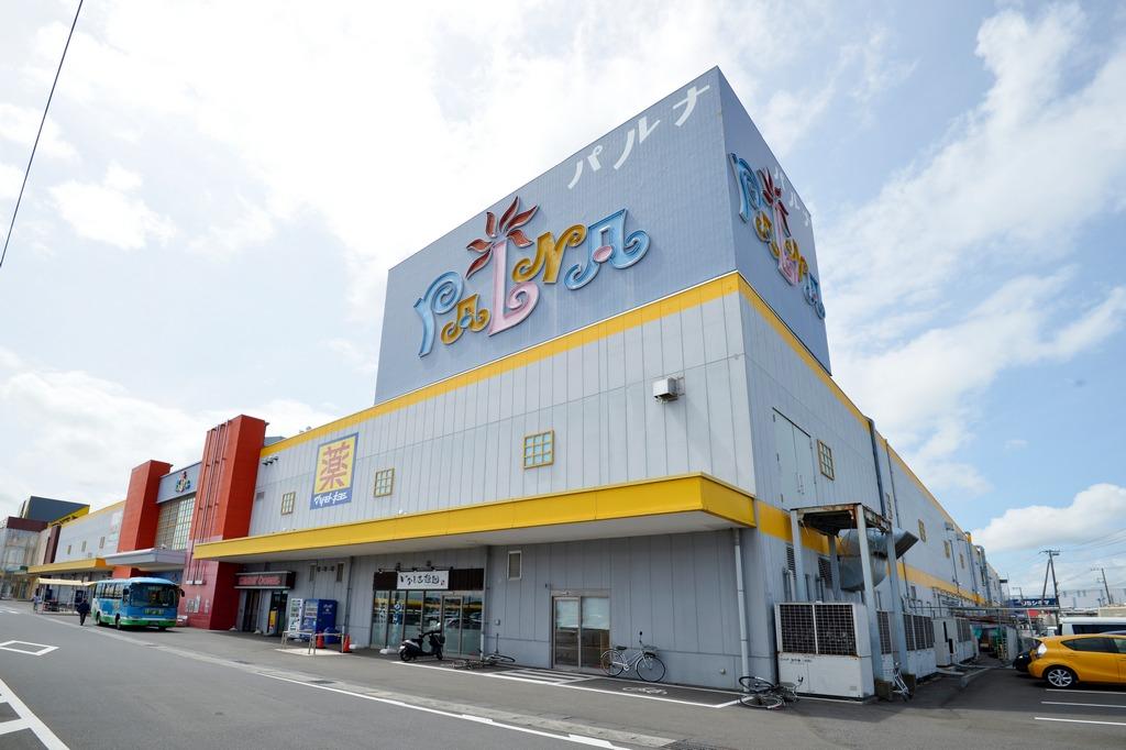 パルナ 稲敷・佐原ショールーム店(茨城県稲敷市)