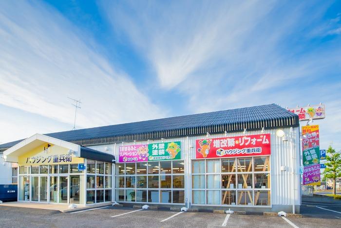 牛久・龍ヶ崎・阿見店(茨城県牛久市)