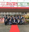 千葉県最大級住まいのショールーム旭・東総店グランドOPEN