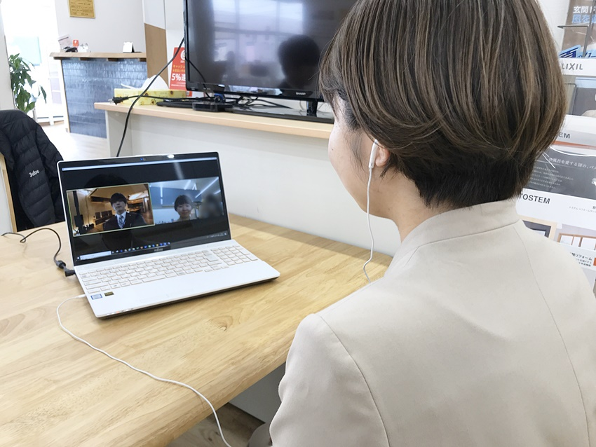 重兵衛オンライン相談サービスビデオ通話