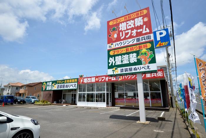 鹿嶋・神栖店(茨城県鹿嶋市)
