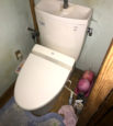 トイレ改修工事