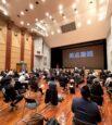 2021年度 初の全体会議