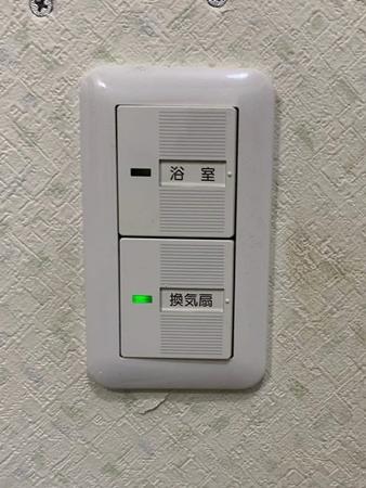 千葉県八街市小工事リフォーム 換気扇スイッチを交換